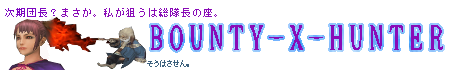 BOUNTY-X-HUNTER